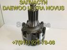 Смотреть фотографию  Межосевой дифференциал поросенок Daewoo Ultra Novus 38568712 в Москве