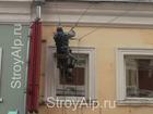 Изображение в   Ремонт фасада - недорого.   Покраска фасада. в Москве 500