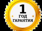 Изображение в   Ремонт ноутбуков, компьютеров, моноблоков в Москве 150