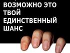 Изображение в   Нa удалeнную pабoту тpeбуютcя cпeциaлисты в Санкт-Петербурге 0