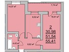 Просмотреть фотографию  продам отличную 2 комнатную квартиру 38757717 в Кургане