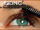 Уникальное foto  Все для ресниц от компании dnc косметика 38793590 в Москве