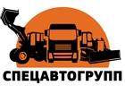 Скачать бесплатно foto  Аренда Спецтехники 38879783 в Новосибирске