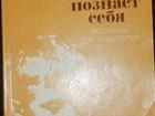 Уникальное foto  Белла Леонидова Димка познает себя 38881960 в Кургане