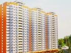 Уникальное изображение  Продам однокомнатную квартиру в Анапе 38887655 в Анапе