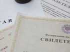 Фотография в   Продаю готовое ООО, чистая, счёт, директор, в Москве 100000