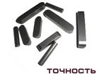 Скачать foto  Шпоночная сталь / Шпоночный материал, все размеры 38925635 в Москве