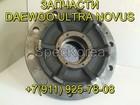 Скачать бесплатно фото  Ступица передняя 10 шпилек Daewoo Ultra Novus запчасти 38990191 в Кургане