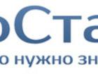 Фотография в   Предлагаем станки после капитального ремонта. в Ярославле 1000
