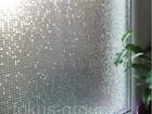 Новое изображение  Пленка для окон, стекла 39040472 в Новокузнецке