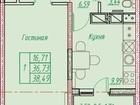 Изображение в   Продам квартиру с шикарным видом на частный в Анапе 1847520