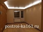 Скачать бесплатно foto  Ремонт квартир под ключ в Ростове-на-Дону 39066341 в Кургане