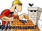 Уникальное фотографию  Ремонт крыш Харьков и обл!0506144803,0680025270 39103517 в Яхроме