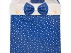 Скачать бесплатно foto  Конверт для новорожденного Futurmama Blue Star 39282011 в Кургане