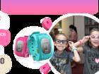 Новое фотографию  детские часы 39296676 в Кургане