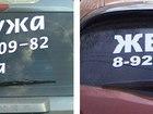 Скачать бесплатно foto  Реклама на авто, наклейки на выписку из роддома 39334171 в Старом Осколе