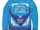 Новое изображение  Мега распродажа женских и мужских футболок, 39443293 в Москве