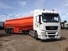 Увидеть фото  Транспортировка дизельного топлива по центральной России 39558064 в Ярославле