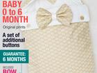 Увидеть изображение  Конверты на выписку , товары для новорожденных, торговой марки Futurmama 39562477 в Краснодаре