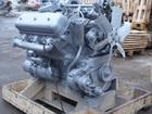Просмотреть foto  Двигатель ЯМЗ-236М2 базовый, с экономией от 170000 рублей 39583620 в Москве