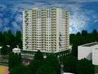 Просмотреть фотографию  Купить однокомнатную квартиру в новостройке 39598280 в Волгограде