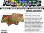 Уникальное фото  Тактильная плитка предупреждающая из бронзы (Купить в Астане) 39744877 в Омске