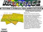 Увидеть фото  Тактильная плитка поворотная из ПВХ (Купить в Астане) 39744950 в Омске
