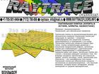Увидеть foto  Тактильная плитка поворотная из резины (Купить в Астане) 39744979 в Омске