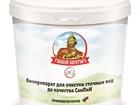 Увидеть изображение  Бактерии для очистных сооружений Русский Богатырь № 7 39770400 в Москве