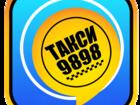 Смотреть изображение  Скачай мобильное приложение для вызова такси, 39778488 в Москве