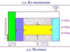 Увидеть фотографию  Продаю арендный бизнес (нежилое помещение 100м + якорные арендаторы) 39823181 в Москве