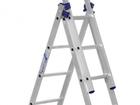 Увидеть фото  Алюминиевые лестницы Набережные Челны 39918678 в Набережных Челнах