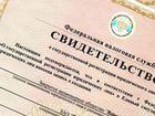 Смотреть фото  Готовые ООО, есть без переоформления,юридические адреса в Краснодаре 39923785 в Краснодаре