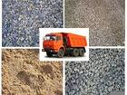 Свежее изображение  Продажа и доставка сыпучих строительных материалов в Челябинске 40017637 в Кургане