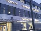 Новое изображение  Юридическая консультация Невский район 40040232 в Санкт-Петербурге