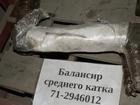 Просмотреть foto  Предлагаем запасные части для вездехода ГАЗ 40658093 в Кургане