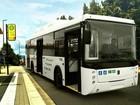 Увидеть фото  Продам автобус НефАЗ 5299-30-51 2017 г, в, на метане 43205376 в Кургане