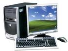 Уникальное изображение  Ремонт компьютеров,ноутбуков,нетбуков, Выезд, 61091904 в Кургане