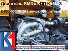 Скачать фотографию  Переоборудование комплект установки двс Ямз на Камаз 61592514 в Владивостоке