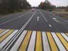 Уникальное фотографию  Краска для разметки дорог АК-511 дорожная 67819497 в Челябинске