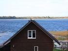 Просмотреть изображение  Сдам дом на берегу Селигера с сауной не дорого! 68245070 в Кургане