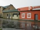 Увидеть foto  Продается здание под ведение коммерческой деятельности на участке 20 соток в д, Деньково Истринского района, МО 68952711 в Истре