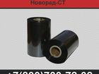 Скачать фотографию Строительные материалы Ленты термоусаживаемые, лента термоусаживаемая тл 450 69282562 в Кургане