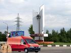 Смотреть изображение  Помогаем в перевозке мебели, переезде, Грузчики 69511994 в Орехово-Зуево