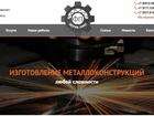 Новое фотографию  Изготовление металлических беседок в Саратове, 69691621 в Саратове