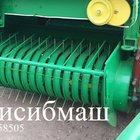 Запасные части к пресс подборщику ПР 145С, ПР-150М
