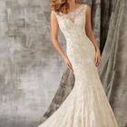 Купить свадебное платье 2016 года со скидкой