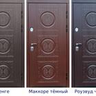 Металлические двери Одинцово