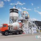 Бетонные заводы Elkon
