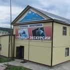 Проживание в Горном Алтае - Алтай Вояж